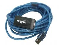 Cable alargue (NS-CAEXUS10) USB 2.0 amplificado 10m
