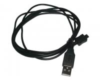 Cable USB (NS-CAMICROUS) 2.0 a micro USB 1.8 m